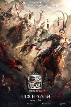 Dynasty Warriors